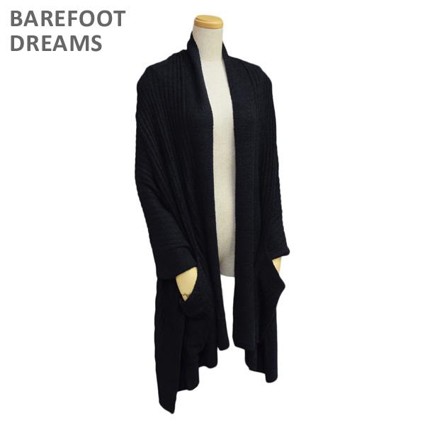 ベアフットドリームス ショール B460-15 BLACK CozyChic Lite Ribbed Shawl レディース BAREFOOT DREAMS 【送料無料(※北海道・沖縄は1,000円)】
