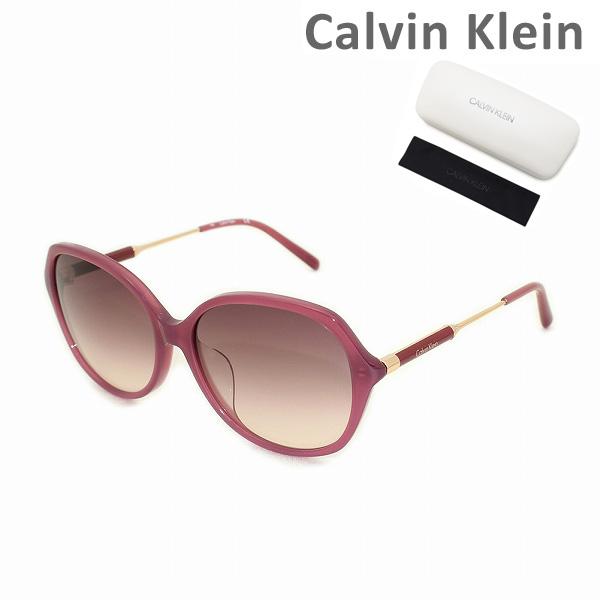 【国内正規品】 カルバンクライン サングラス CK4342SA-610 アジアンフィット メンズ レディース UVカット Calvin Klein 【送料無料(※北海道・沖縄は1,000円)】