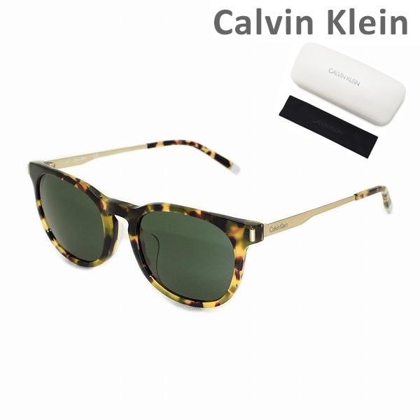 【国内正規品】 カルバンクライン サングラス CK4345SA-214 アジアンフィット メンズ レディース UVカット Calvin Klein 【送料無料(※北海道・沖縄は1,000円)】