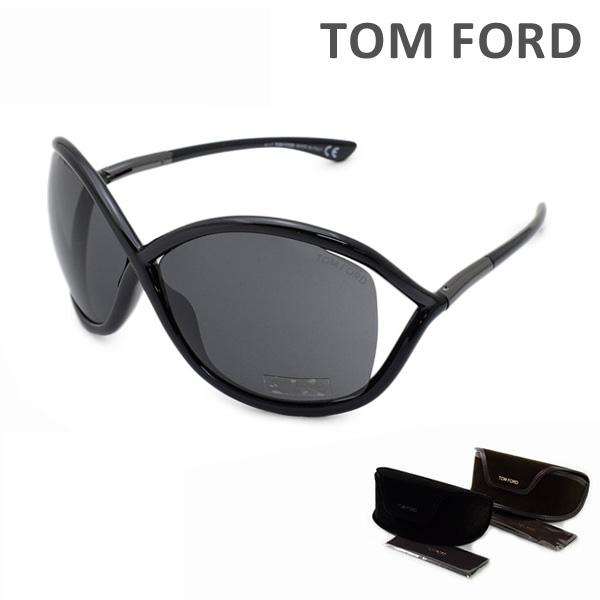 トムフォード サングラス FT0009/S-199 TOM FORD メンズ アジアンフィット 正規品 TF9【送料無料(※北海道・沖縄は1,000円)】