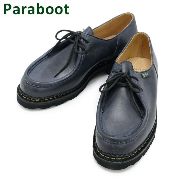 パラブーツ ミカエル ネイビー 715610 7156 10 Paraboot MICHAEL NOIRE メンズ ビジネス シューズ 靴 【送料無料(※北海道・沖縄は1,000円)】