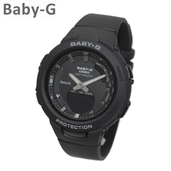 【国内正規品】 CASIO カシオ Baby-G ベビーG BSA-B100-1AJF 時計 腕時計 レディース【送料無料(※北海道・沖縄は1,000円)】