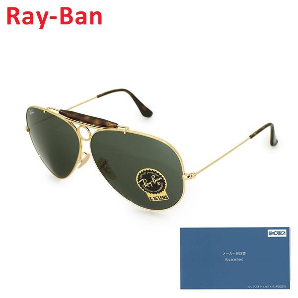 【クーポン対象】 【国内正規品】 レイバン サングラス RB3138-181-62 SHOOTER シューター メンズ RayBan Ray-Ban【送料無料(※北海道・沖縄は1,000円)】
