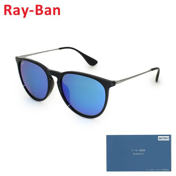 【クーポン対象】 【国内正規品】 RayBan Ray-Ban (レイバン) サングラス RB4171F-601/55-57 ERIKA FLASH エリカ フルフィット RB4171F-60155 レディース メンズ 【送料無料(※北海道・沖縄は1,000円)】