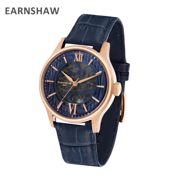 EARNSHAW アーンショウ 時計 腕時計 ES-8801-03 レザー ネイビー/ピンクゴールド メンズ ウォッチ 自動巻き【送料無料(※北海道・沖縄は1,000円)】