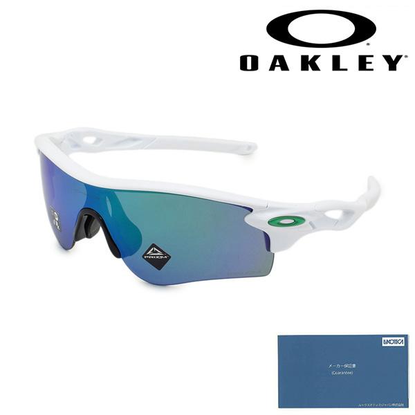 OAKLEY オークリー サングラス グラサン 眼鏡 めがね メガネ 上等 国内正規品 OO9206-4338 沖縄は配送不可 レーダーロックパス PATH 送料無料 UVカット アジアンフィット RADARLOCK ※北海道 日本全国 送料無料