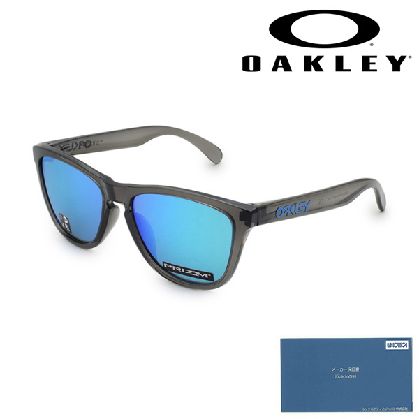 OAKLEY オークリー サングラス グラサン 眼鏡 めがね メガネ 国内正規品 OO9245-7454 ※北海道 UVカット 購買 000円 送料無料 売却 沖縄は1 アジアンフィット フロッグスキン FROGSKINS