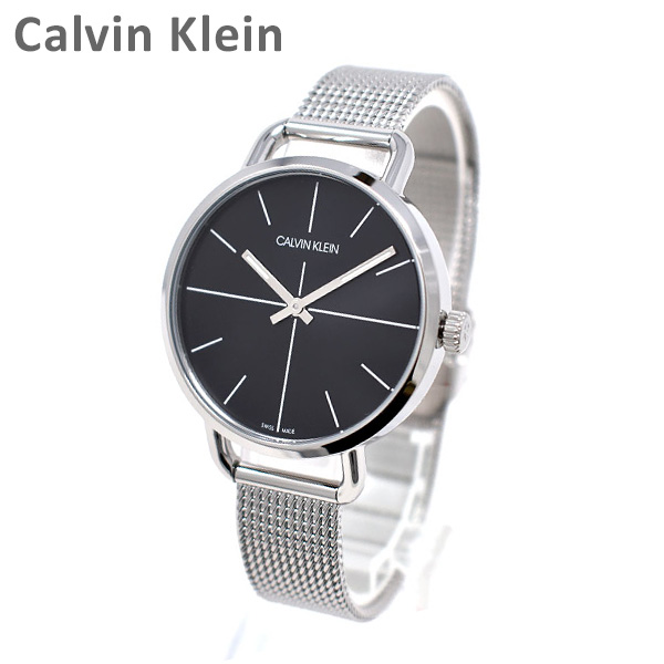 Calvin Klein CK カルバンクライン 時計 腕時計 K7B23121 EVEN EXTENSION ブラック/シルバー ブレス レディース ウォッチ クォーツ 【送料無料(※北海道・沖縄は1,000円)】
