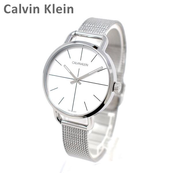 Calvin Klein CK カルバンクライン 時計 腕時計 K7B23126 EVEN EXTENSION シルバー ブレス レディース ウォッチ クォーツ 【送料無料(※北海道・沖縄は1,000円)】