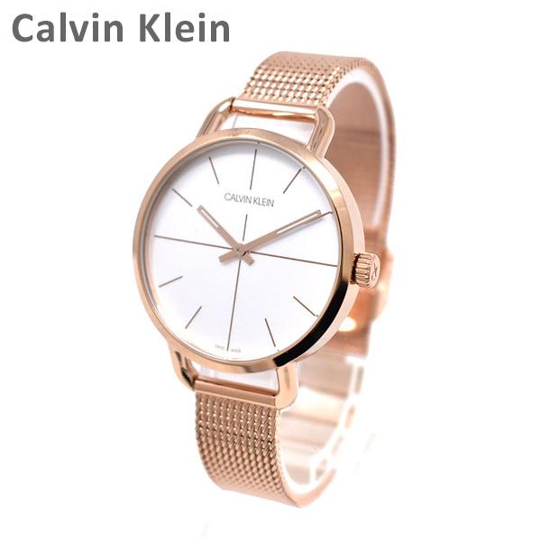 Calvin Klein CK カルバンクライン 時計 腕時計 K7B23626 EVEN EXTENSION ローズゴールド ブレス レディース ウォッチ クォーツ 【送料無料(※北海道・沖縄は1,000円)】
