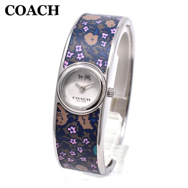 コーチ 腕時計 レディース 14502732 COACH SCOUT スカウト シルバー/マルチカラー バングル 時計 ウォッチ 【送料無料(※北海道・沖縄は1,000円)】