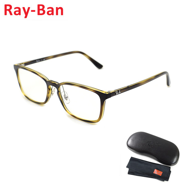 眼鏡フレーム 伊達メガネ めがね セルフレーム サングラス レイバン 眼鏡 フレーム 新作送料無料 のみ 毎週更新 Ray-Ban RX7149D-2012 メンズ 送料無料 RayBan 正規品 ※北海道 沖縄は配送不可 レディース