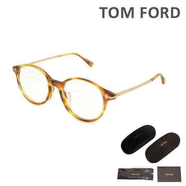 トムフォード メガネ 伊達眼鏡 フレーム FT5554-F-B/V 056 52 TOM FORD メンズ レディース 正規品 アジアンフィット TF5554-F-B 056 【送料無料(※北海道・沖縄は1,000円)】