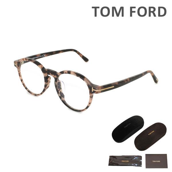 トムフォード メガネ 伊達眼鏡 フレーム FT5606-F-B/V 055 49 TOM FORD メンズ レディース 正規品 アジアンフィット TF5606-F-B 055 【送料無料(※北海道・沖縄は1,000円)】
