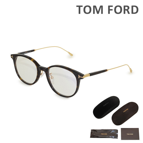 トムフォード メガネ 伊達眼鏡 フレーム FT5644-D-B/V 052 52 TOM FORD メンズ レディース 正規品 TF5644-D-B 052 【送料無料(※北海道・沖縄は1,000円)】