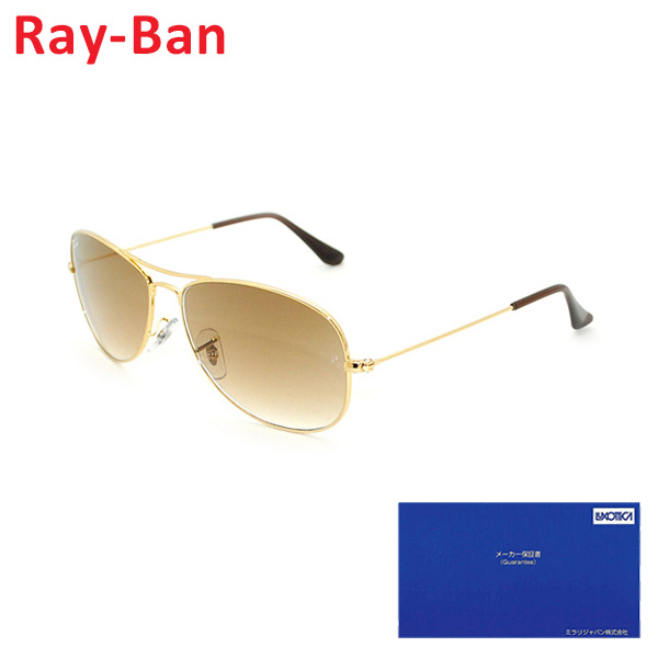 【クーポン対象】 【国内正規品】 RayBan Ray-Ban (レイバン) サングラス RB3362 001/51 59 メンズ 【送料無料(※北海道・沖縄は1,000円)】