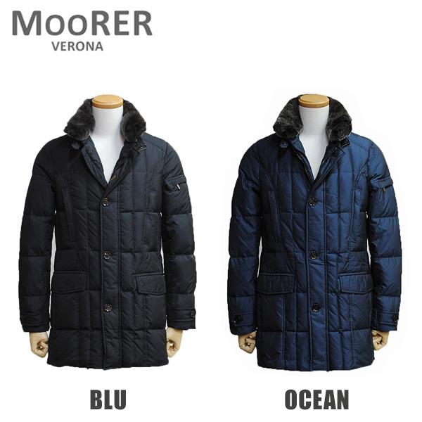 MOORER ムーレー ダウンコート メンズ VALENTE KM BLU OCEAN ダウンジャケット 【送料無料(※北海道・沖縄は1,000円)】