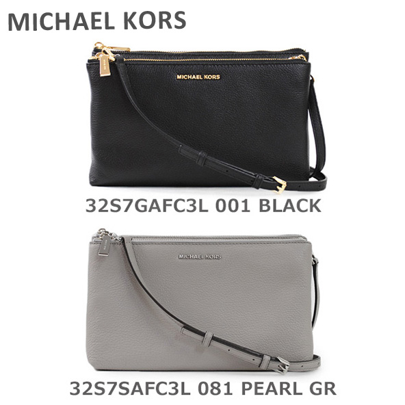 Michael Kors shoulder bag MICHAEL KORS 32S7GAFC3L 001 BLACK 32S7SAFC3L 081 PEARL GR leather Lady's
