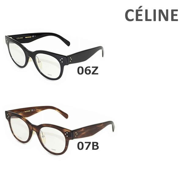 【国内正規品】 CELINE セリーヌ メガネ 眼鏡 CL41427 06Z 07B フレーム のみ レディース ブランド 【送料無料(※北海道・沖縄は1,000円)】