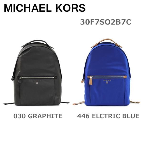 マイケルコース リュック MICHAEL KORS 30F7SO2B7C 030 GRAPHITE 446 ELCTRIC BLUE レディース バッグ バックパック 【送料無料(※北海道・沖縄は1,000円)】