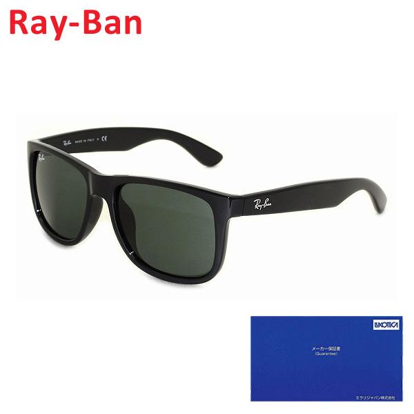【国内正規品】 RayBan Ray-Ban (レイバン) サングラス JUSTIN ジャスティン RB4165F-601/71-55 54サイズ フルフィットモデル メンズ レディース UVカット 【(※北海道・沖縄は1,000円)】
