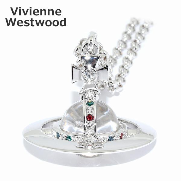 Vivienne Westwood (ヴィヴィアンウエストウッド) ペンダント ネックレス 752106B/1 スモールオーブ シルバー アクセサリー メンズ レディース 【送料無料(※北海道・沖縄は1,000円)】