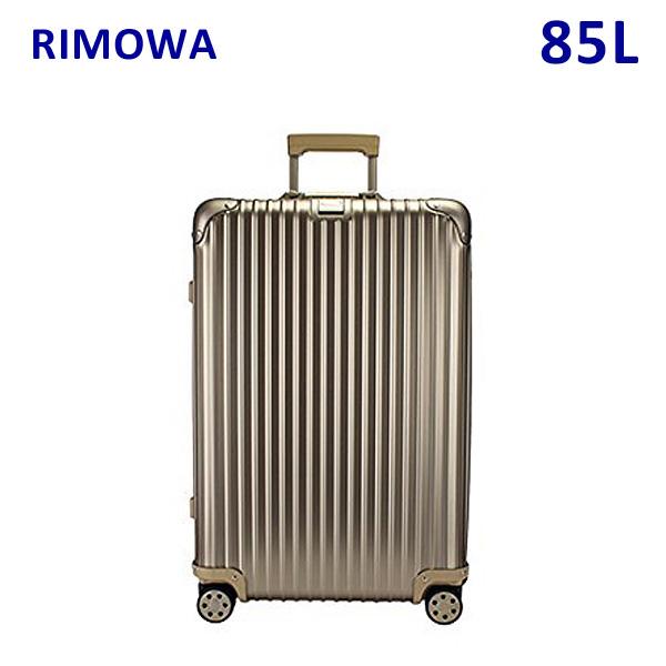 85L RIMOWA TOPAS マルチホイール チタニウム MULTIWHEEL 923.73.03.4 TITANIUM スーツケース TSAロック リモワ キャリーバッグ トパーズ 【送料無料(※北海道・沖縄は1,000円)】