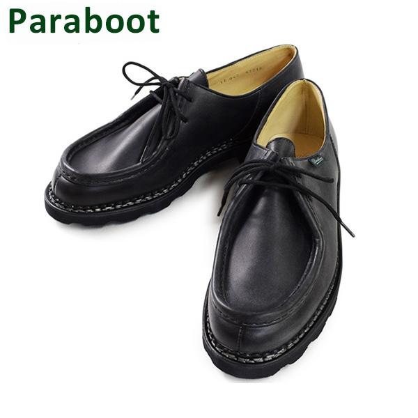 パラブーツ ミカエル ブラック 715604 7156 04 Paraboot MICHAEL NOIR メンズ ビジネス シューズ 靴 【送料無料(※北海道・沖縄は1,000円)】