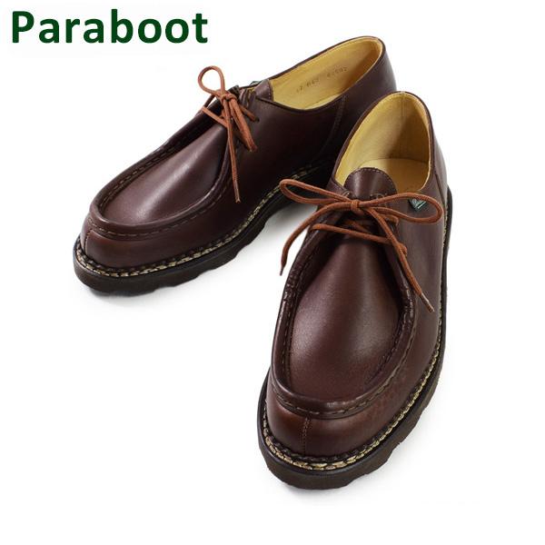 パラブーツ ミカエル ブラウン 715603 7156 03 Paraboot MICHAEL MARRON メンズ ビジネス シューズ 靴 【送料無料(※北海道・沖縄は1,000円)】
