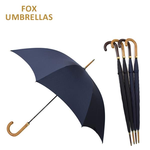 FOX UMBRELLAS (フォックスアンブレラ) 長傘 GT1 POLISHED HARDWOOD 雨具 ブランド傘 メンズ 【送料無料(※北海道・沖縄は1,000円)】