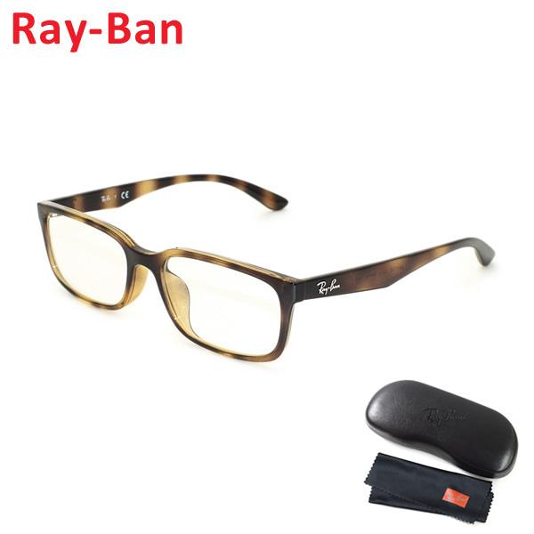 レイバン 眼鏡 フレーム のみ RayBan RX7123D-2012 フルフィット/アジアンフィット メンズ レディース Ray-Ban 正規品 【送料無料(※北海道・沖縄は1,000円)】