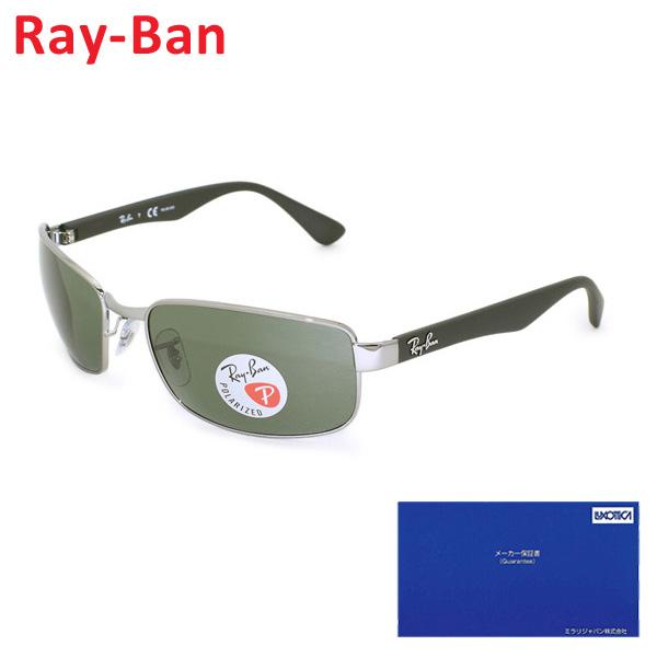 【国内正規品】 RayBan Ray-Ban (レイバン) サングラス RB3478-004/58 60サイズ メンズ 偏光レンズ UVカット 【送料無料(※北海道・沖縄は1,000円)】