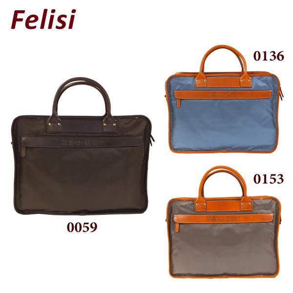 Felisi フェリージ ビジネスバッグ ブリーフケース 1999-DS 0059 0136 0153 1999/DS メンズ 【送料無料(※北海道・沖縄は1,000円)】