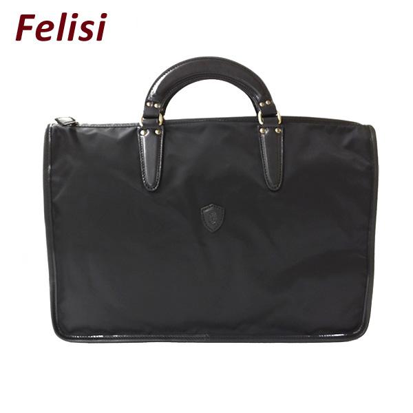 Felisi フェリージ ビジネスバッグ ブリーフケース 9841 DS 0041 ブラック 黒 NERO BLACK 9841 DS メンズ送料無料北海道・沖縄は1 000円XZilTwkuOP