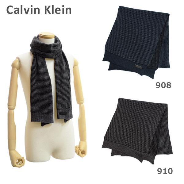 カルバンクライン マフラー メンズ K50K503102 908 910 Calvin Klein 【送料無料(※北海道・沖縄は1,000円)】