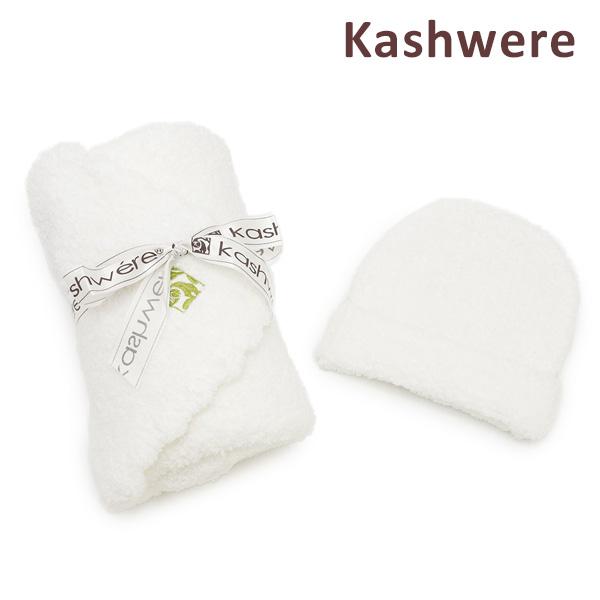 KASHWERE カシウエア BB-63c-01-30 ベビーブランケット キャップ ホワイト カシウェア 帽子 2018AW 【送料無料(※北海道・沖縄は1,000円)】