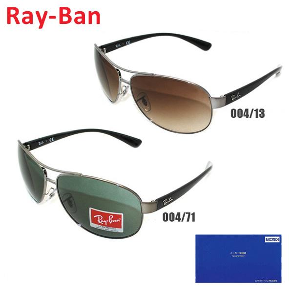 【国内正規品】 RayBan Ray-Ban (レイバン) サングラス RB3386-004/13 RB3386-004/71 メンズ 【送料無料(※北海道・沖縄は1,000円)】