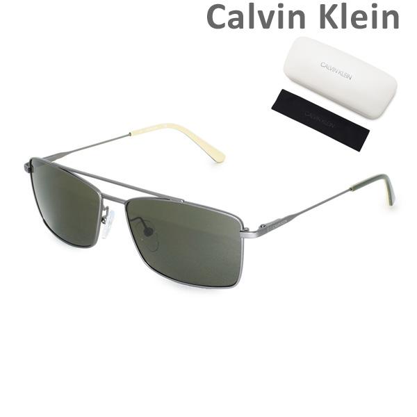 2019年新作【国内正規品】 Calvin Klein(カルバンクライン) サングラス CK18117S-008 メンズ レディース UVカット【送料無料(※北海道・沖縄は1,000円)】
