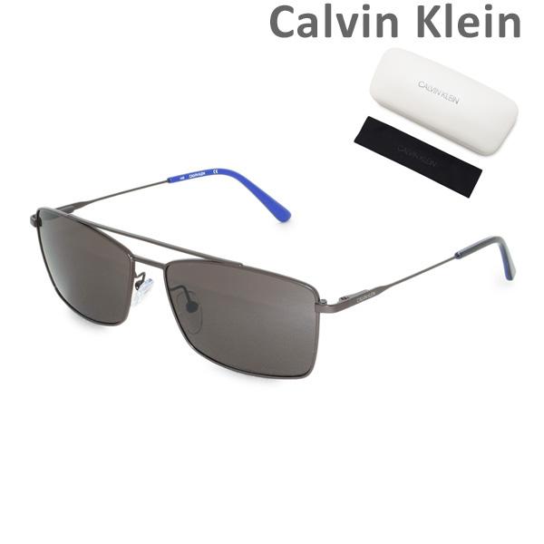 2019年新作【国内正規品】 Calvin Klein(カルバンクライン) サングラス CK18117S-201 メンズ レディース UVカット【送料無料(※北海道・沖縄は1,000円)】