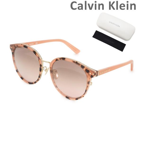 2019年新作【国内正規品】 Calvin Klein(カルバンクライン) サングラス CK18518SA-665 メンズ レディース UVカット【送料無料(※北海道・沖縄は1,000円)】
