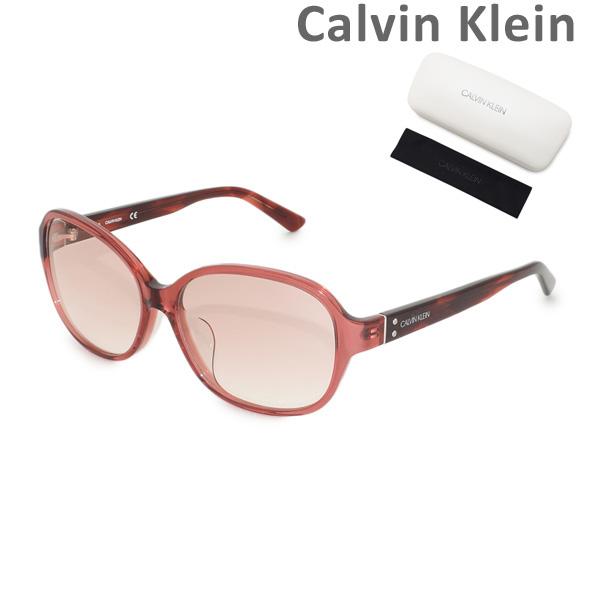 2019年新作【国内正規品】 Calvin Klein(カルバンクライン) サングラス CK18519SA-662 アジアンフィット メンズ レディース UVカット【送料無料(※北海道・沖縄は1,000円)】