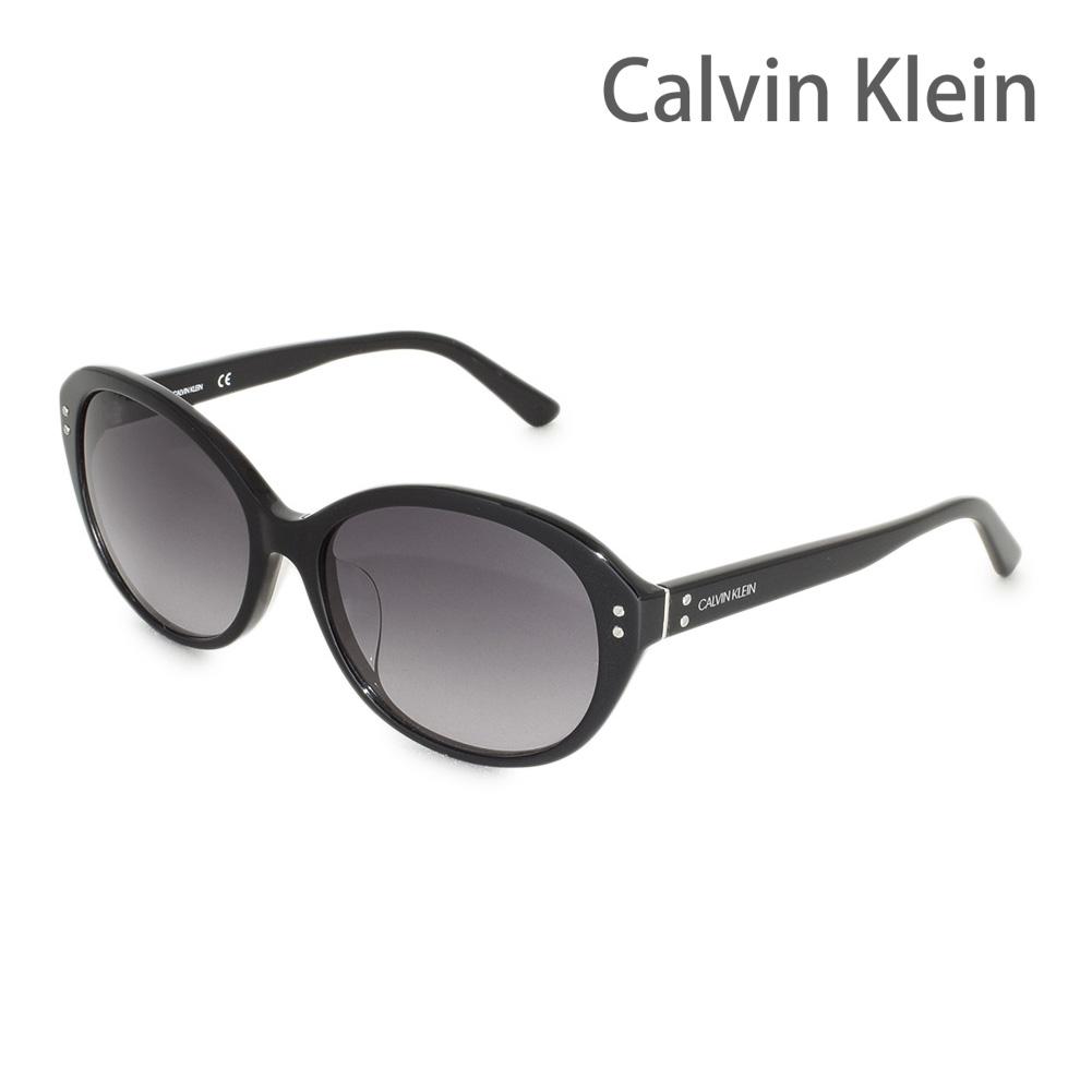 2019年新作【国内正規品】 Calvin Klein(カルバンクライン) サングラス CK18520SA-001 アジアンフィット メンズ レディース UVカット【送料無料(※北海道・沖縄は1,000円)】