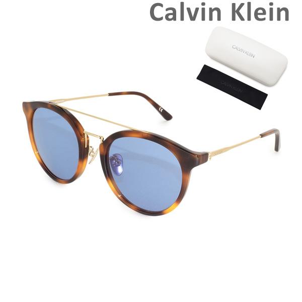 2019年新作【国内正規品】 Calvin Klein(カルバンクライン) サングラス CK18709SA-240 メンズ レディース UVカット【送料無料(※北海道・沖縄は1,000円)】