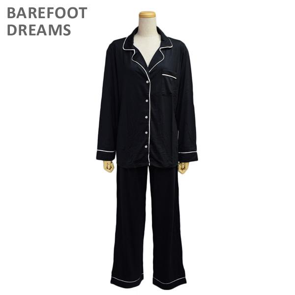 ベアフットドリームス パジャマ B186-512 BLACK/PEARL Luxe Milk Jersey Piped Pajama Set レディース BAREFOOT DREAMS 【送料無料(※北海道・沖縄は1,000円)】