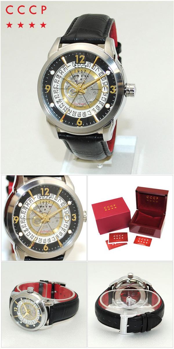 CCCP(海CCP)钟表手表CP-7001-02 SPUTNIK1黑色皮革/银子自动卷人
