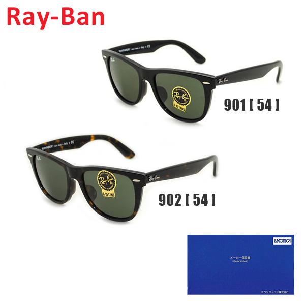 【クーポン対象】 【国内正規品】 RayBan Ray-Ban (レイバン) サングラス WAYFARER ウェイファーラー RB2140F-901-54 RB2140F-902-54 フルフィットモデル メンズ レディース 【送料無料(※北海道・沖縄は1,000円)】