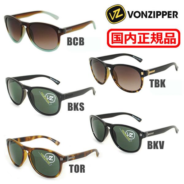VONZIPPER ボンジッパー サングラス メガネ めがね 眼鏡 グラサン 国内正規品 AD217-019 BCB 国内送料無料 TBK BKS BKV メンズ 代引き不可 THURSTON アウトレット TOR AD217019 VON レディース ZIPPER