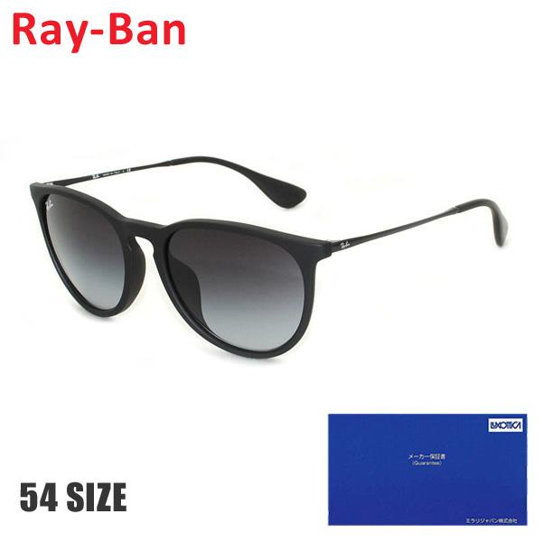 RayBan Ray-Ban レイバン サングラス グラサン クーポン対象 宅送 国内正規品 RB4171F-622 8G-54 000円 テレビで話題 メンズ ERIKA ※北海道 レディース エリカ 送料無料 沖縄は1