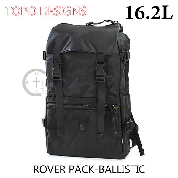 TOPO DESIGNS (トポ デザイン) バッグ ROVER PACK TDRP014BB 16.2L バックパック リュック ブラック 黒 バリスティックナイロン メンズ レディース 【送料無料(※北海道・沖縄は1,000円)】