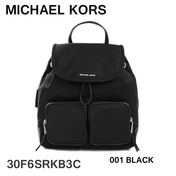マイケルコース バッグ MICHAEL KORS リュックサック 30F6SRKB3C 001 BLACK 黒 レザー レディース バッグ バックパック デイパック 【送料無料(※北海道・沖縄は1,000円)】